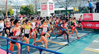战报 | 2016名古屋女子马拉松:日本最精彩的女子赛事