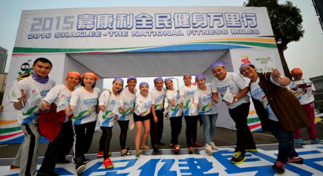巴滨路为巴南区政府为响应全民健身号召修建的重庆市内唯一一条滨江自行车道,活动路段适合开展各类全民健身运动。巴滨路左邻长江,右邻巴文化公园,可谓江山如画,彰显重庆巴渝文化。
