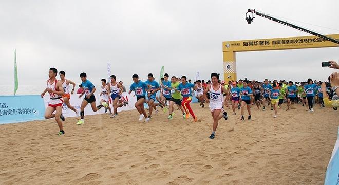 """三亚海棠湾""""葛洲坝·海棠福湾杯""""沙滩马拉松"""