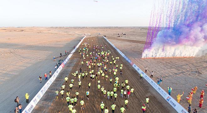 酒泉国际超级戈壁马拉松赛