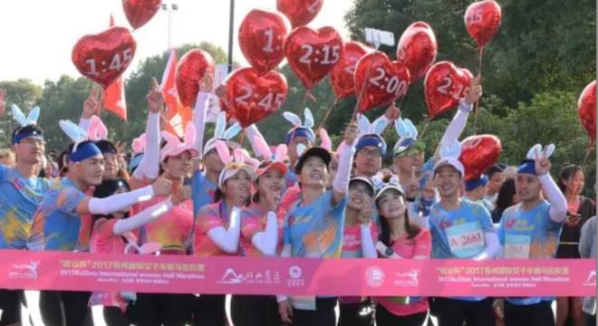 女王云集 | 2017苏州国际女子半程马拉松赛今天华丽开跑!女王跑引领全民狂欢