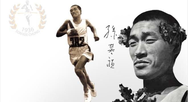 人物 | 孙基祯:亚洲第一个奥运马拉松冠军