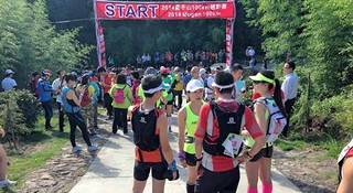 """竹海里""""启程""""—2014莫干山100公里越野赛"""