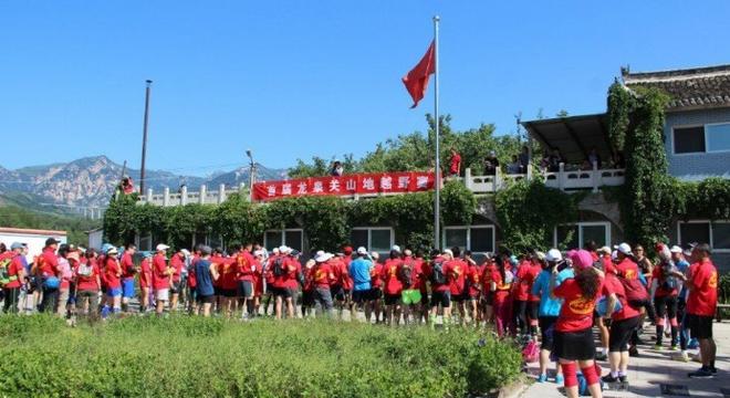 中国河北龙泉关越野挑战赛