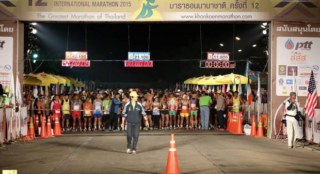 孔敬国际马拉松
