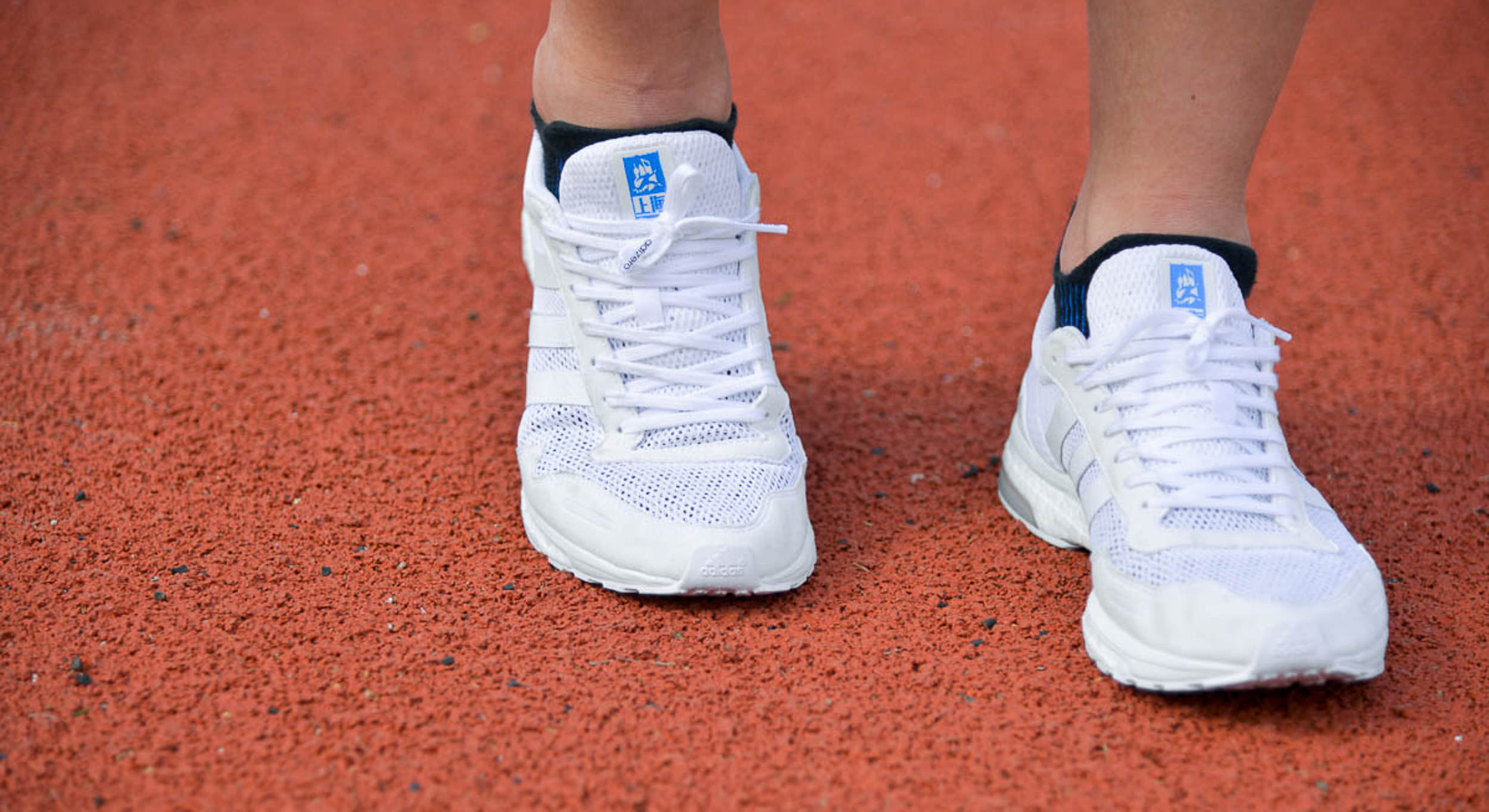 跑鞋   adidas adizero adios 3 上海半马限定版 进击的白色闪光