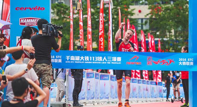 2017 STC大铁联赛之千岛湖大铁113铁人三项赛