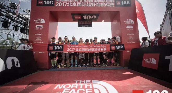 TNF100北京国际越野跑挑战赛