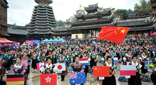 2016贵州环雷公山超100公里国际马拉松
