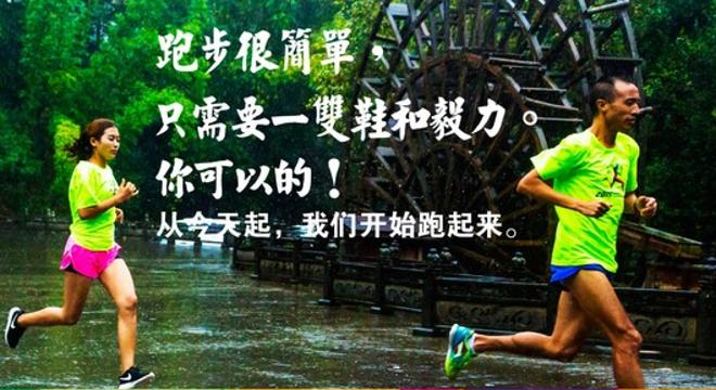 腾冲国际马拉松赛