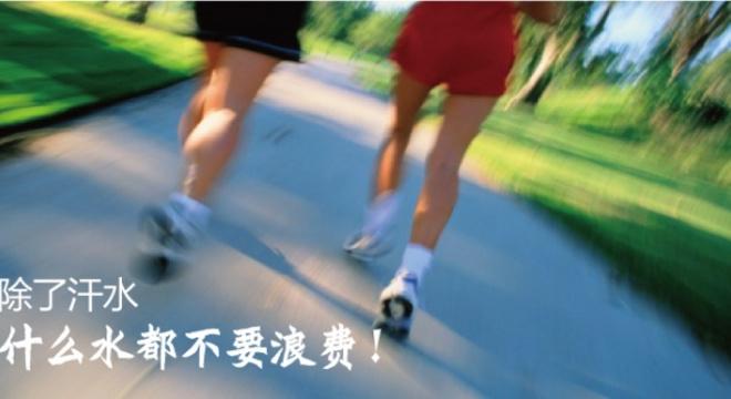 四川广元曾家山乡村乐跑