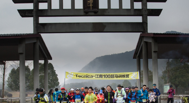 """Tecnica-江南100超马训练营—第二季""""背靠背"""""""