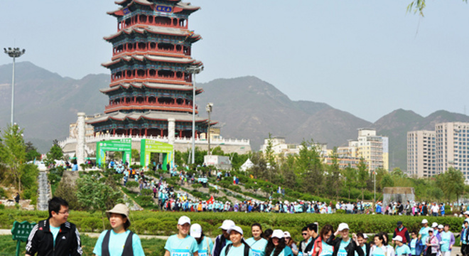 第六届北京国际山地徒步大会-斋堂站