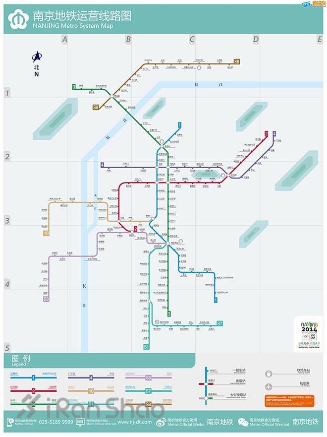 (南京地铁线路图)