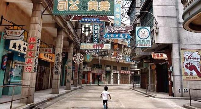 国艺影视城·2017西樵山国际超级马拉松