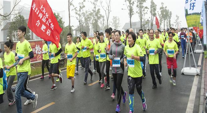 生态大圩国际半程马拉松暨合肥半程马拉松赛