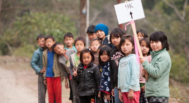 不丹国际马拉松