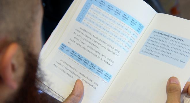 中国第一本跑表使用指南,徐国峰新作《你可以跑得更快:跑者都应该懂的跑步关键数据》近日上市