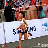 2014重庆国际马拉松赛
