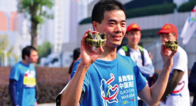 2019 高淳国际慢城马拉松