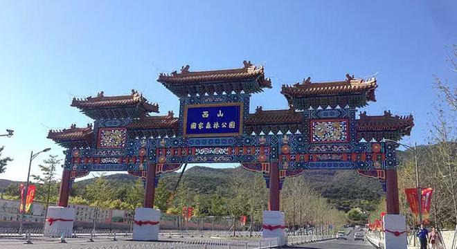 北京西山半程山地马拉松