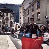 2017 Ultra-Taril Du Mont-Blanc环勃朗超级越野赛(UTMB)