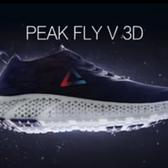 从匹克发布的3D打印跑鞋说开去
