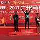 2017广州马拉松 | 中国马拉松年度收官战 业余跑者水平全面崛起
