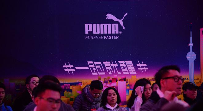 现场 | PUMA#一跑就醒#,世纪公园是新阵地