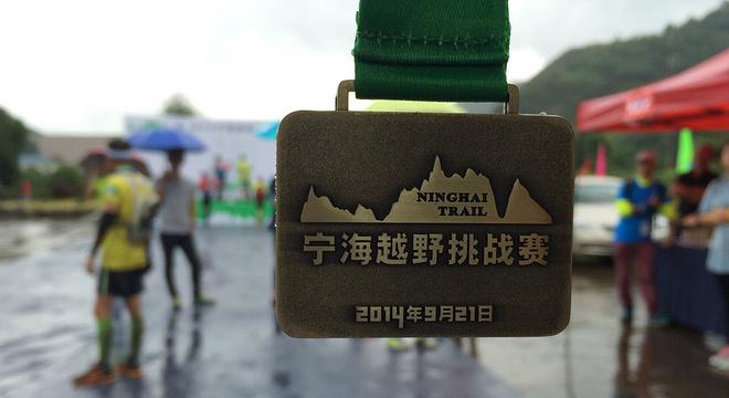 宁海越野挑战赛( Ultra Trail Ninghai )