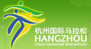 2014杭州马拉松参赛指南