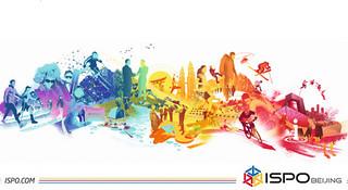 2015 ISPO 新闻发布会直击 跑步专区升级