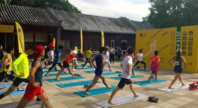 第一期香山超能量山地越野跑