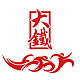 2017 STC大铁联赛之千岛湖大铁113铁人三项赛 2017 STC Triathlon Series-Qiandao Lake 113 Triathlon