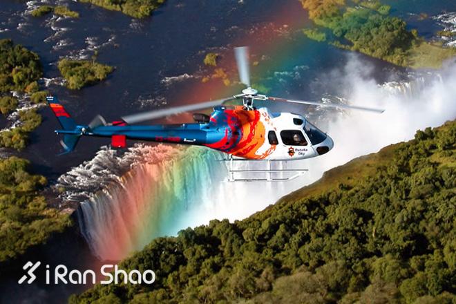 BSH Heli over Falls