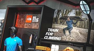 现场 | TNF的秋冬新品 想让你时时刻刻都能出门野练