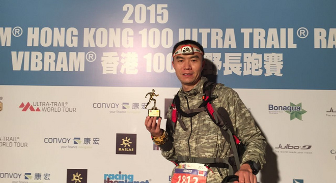 奔跑在地狱与天堂间,完赛2015香港100