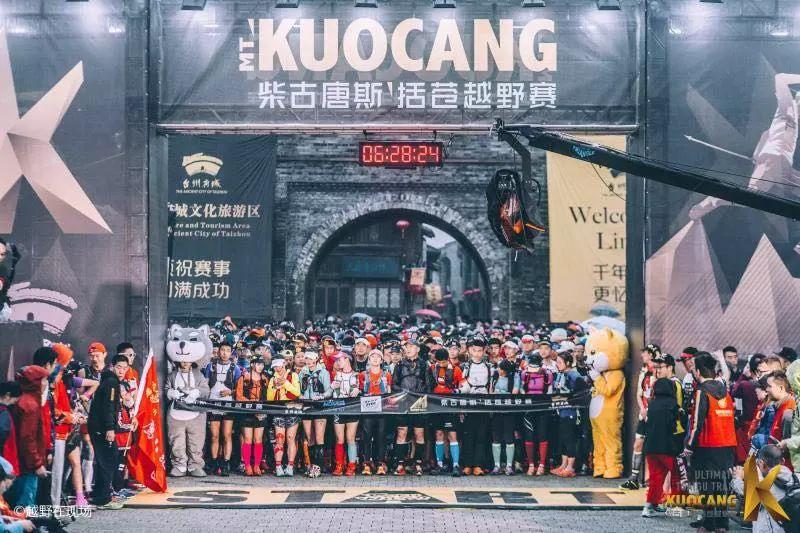 UTCT联盟赛事:2018柴古唐斯-括苍越野赛 | 没有遗憾的战斗