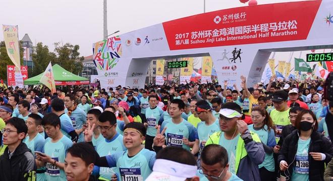 苏州环金鸡湖国际半程马拉松
