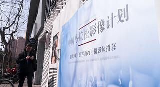 中国马拉松影像计划 | 摄影讲座上海站记录