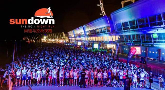 中铁世博城2018青岛·西海岸夜间国际马拉松赛事