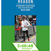 2015香港渣打马拉松