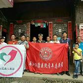 2017贵州黔东南.麻江第二届蓝莓半程马拉松
