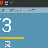 哪里没雾霾,哪里去跑步