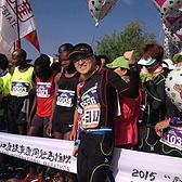 跑在2015 | 不忘初心,方得始终——参加2015年康保国际马拉松有感