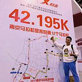 风雨兼程——二战南京马拉松