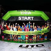 中国阳朔MaXi-Race国际山地越野赛   MaXi Race体系中的经典赛