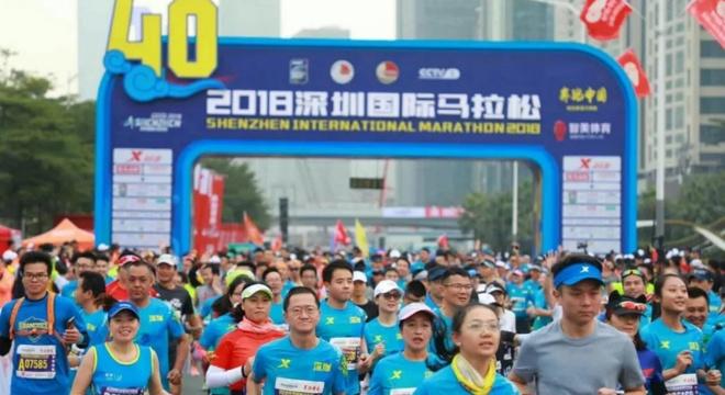 深圳2018国际马拉松赛 – 家门口的马拉松,80%愉快,20%不爽