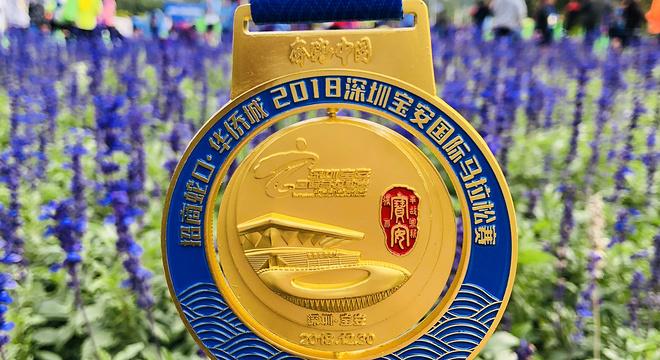 2018年深圳宝安国际马拉松赛