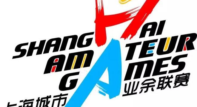 """2018年上海城市业余联赛""""徒城寻迹""""上海城市徒步定向赛之公园穿越"""